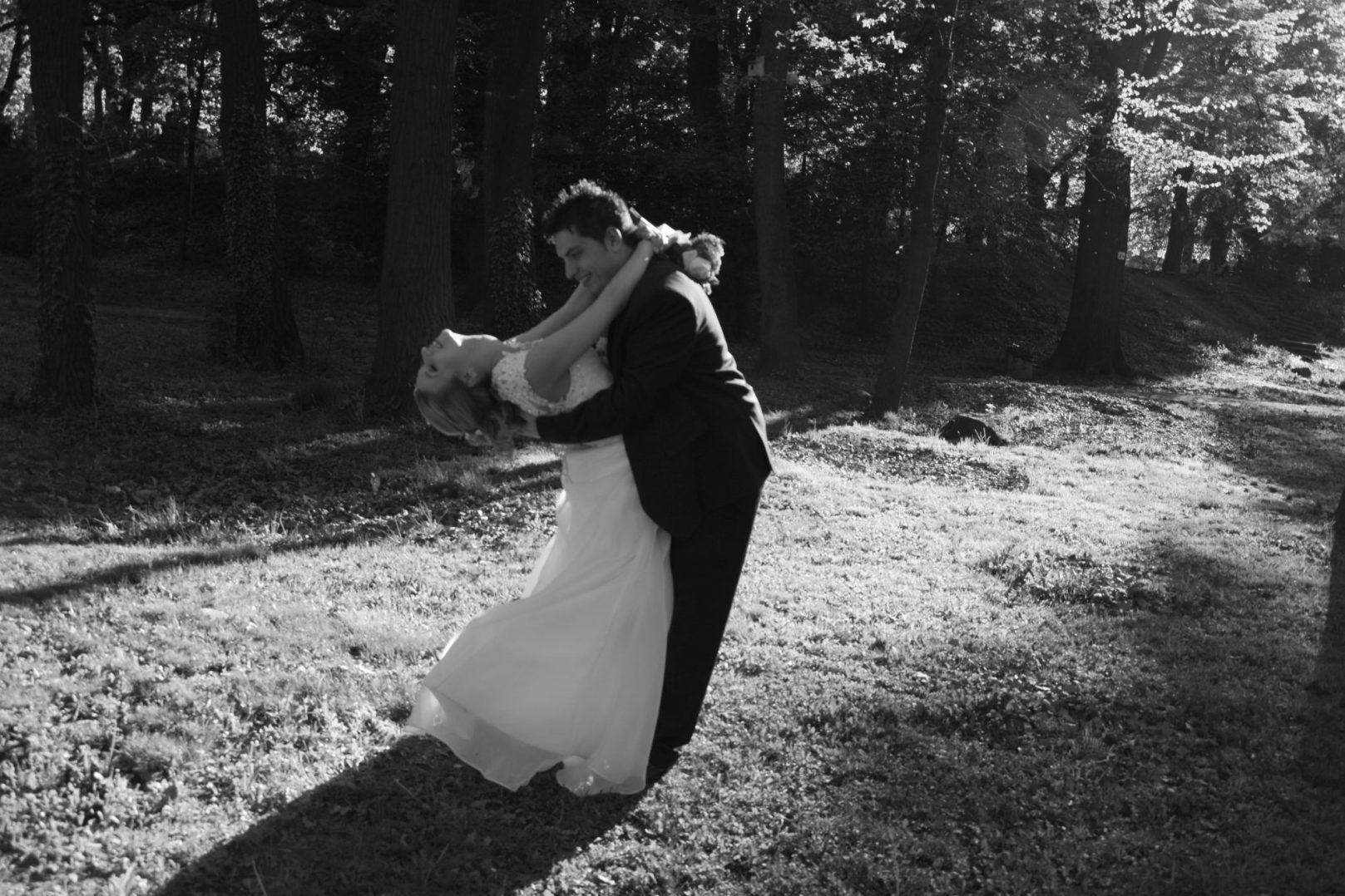 Диджей за Сватба и Парти